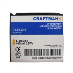 Craftmann AB533640AE