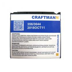 Craftmann AB533640AE Samsung_3